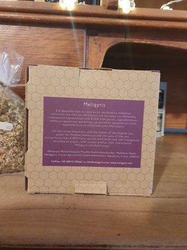 Geschenkverpackung Bio Honig Salbei und Wilder Thymian Pinie